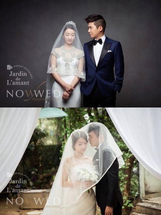 Cha tae hyun wedding kim jong kook dating 2