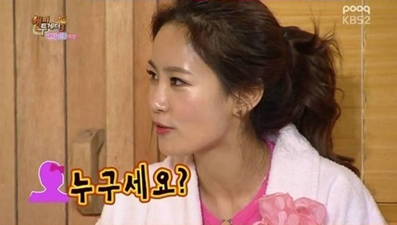 Kim Ji-min s Boyfriend
