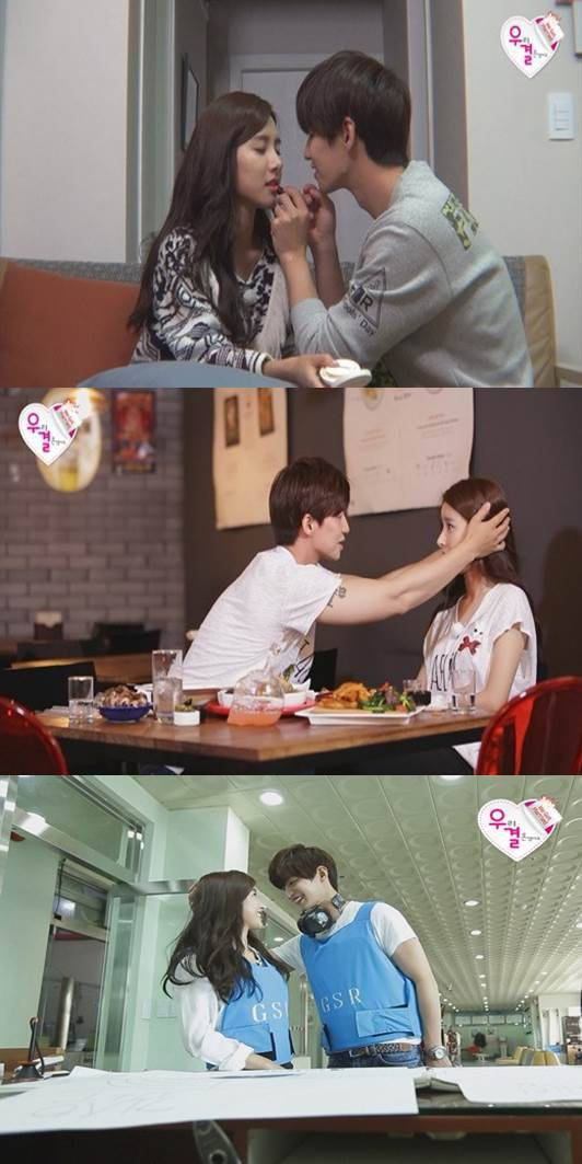 Song Jae Rim gets jealous over Kim So Eun and her co-star Lee Sang