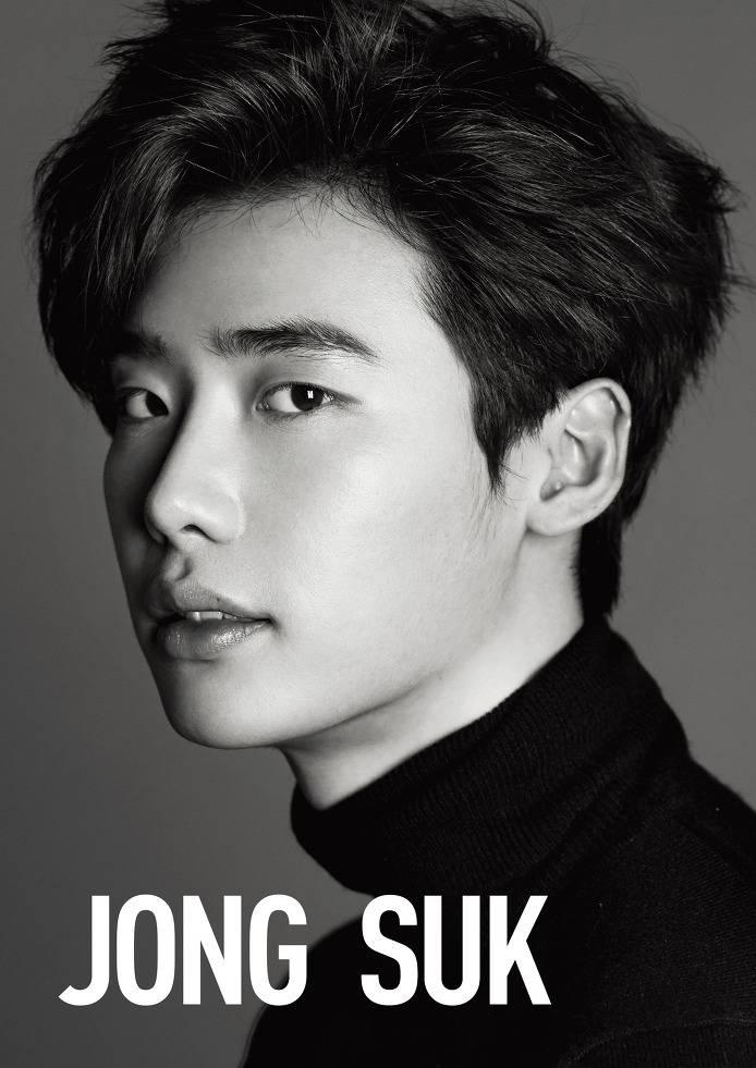 Image result for lee jong suk handsome