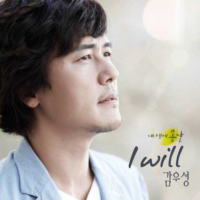 woosung single women Sarah jan 29 2016 4:23 pm any other new drama damn i miss him hyun woo sung oppa please dont make us wait  now i'm watching his.