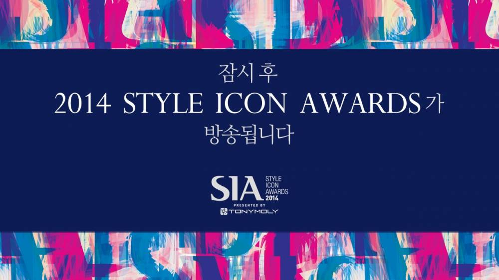 Winners of the '2014 Style Icon Awards'!
