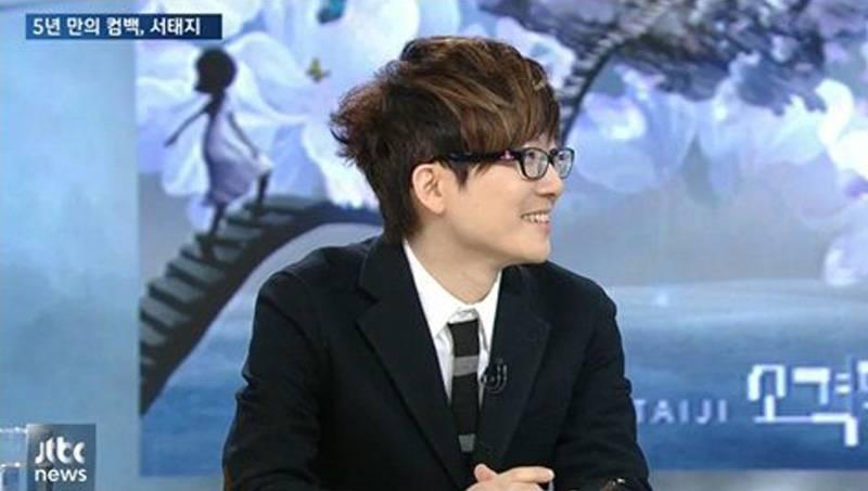 Seo Taiji and Boys, Seo Taiji