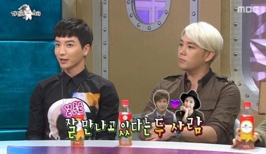 Sungmin and kim sa eun dating website