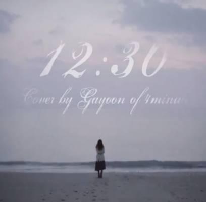 4minute,Gayoon,B2ST