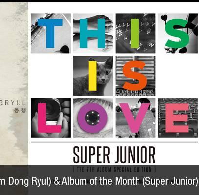 B2ST,Boyfriend,FT-Island,Soyu,Super-Junior,VIXX,IU,Ailee,Epik-High,roy-kim,akdong-musician,yoon-mi-rae,ziont,bts,gaeko,urban-zakapa,seo-taiji,soo-hyun,hatfelt,postmen,kim-dong-ryul