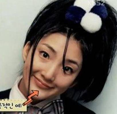 Bada,lee-soo-man