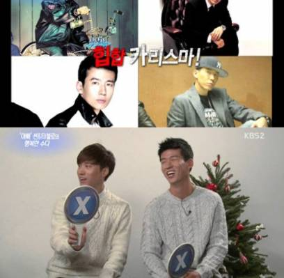 Epik-High,tablo,haru,jinusean,sean-