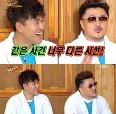 G-Dragon,kim-jong-min,defconn