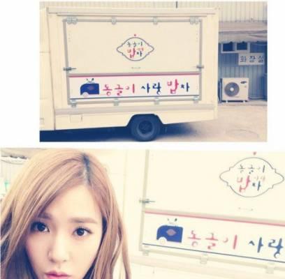 Girls-Generation,Tiffany,han-ye-seul