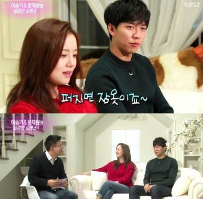 """lee seung gi and moon chae won dating Cute teaser for lee seung gi & moon chae won's upcoming movie """"today's love"""" (w/ eng subs."""