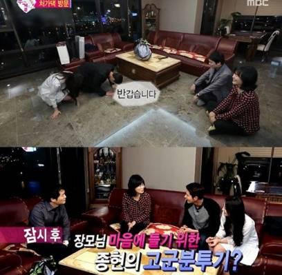 Jong hyun yura dating hong really