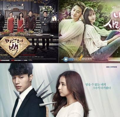 fx,Krystal,INFINITE,L,MBLAQ,Lee-Joon,Shin-Se-Kyung,Rain,jung-suk-won,lee-dong-wook,jang-na-ra