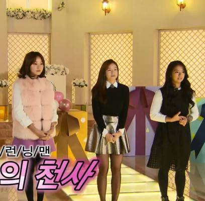 Song ga Yeon Legs Song ga Yeon Han Groo And