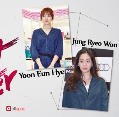 jung-ryeo-won,yoon-eun-hye