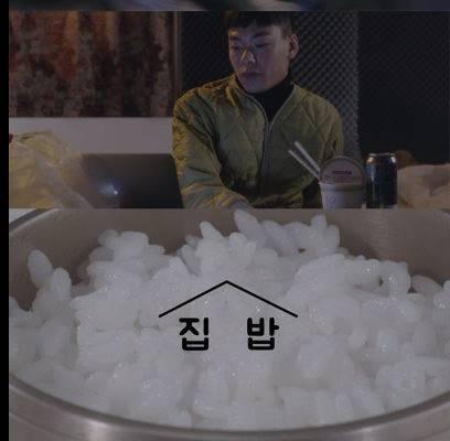 kim-bum-soo,yang-dong-geun