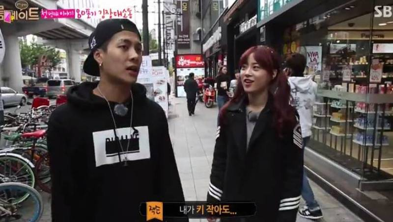 young ji and jackson wang dating divas