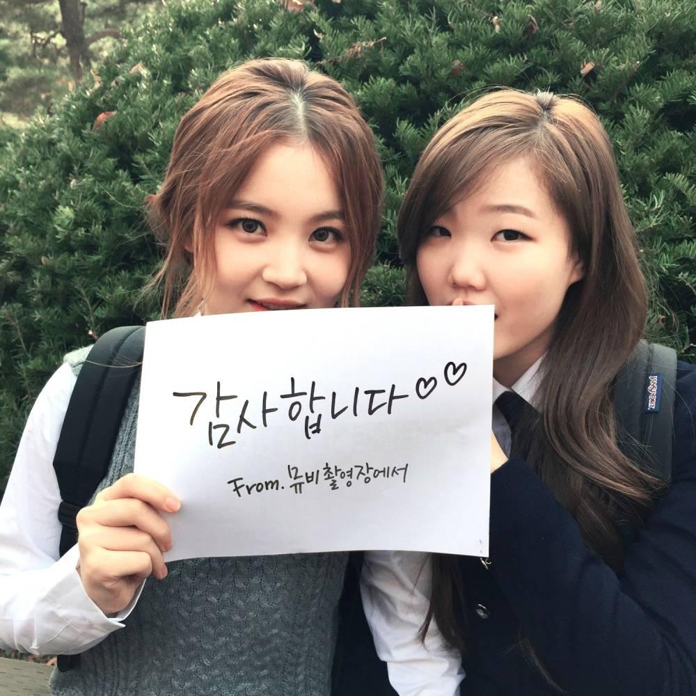 Lee-Hi,akdong-musician,suhyun,ikon,bobby,hi-suhyun