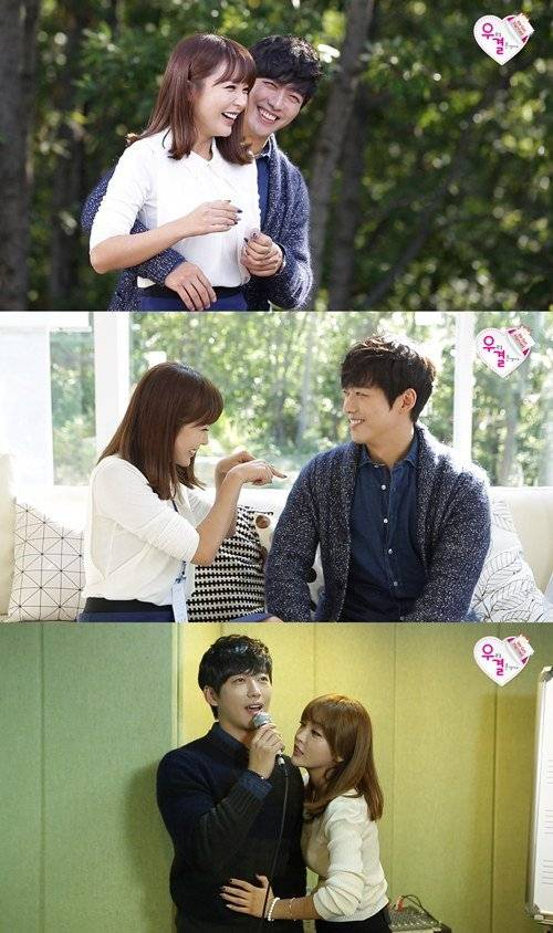 Nam Goong Min doesn t have a good relationship with his past WGM wife