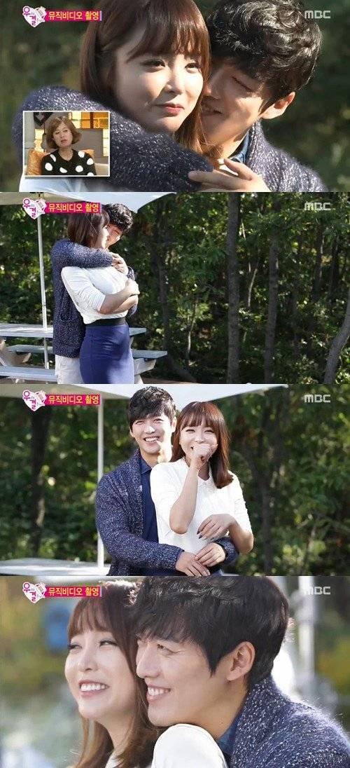 namgoong min and hong jin young dating