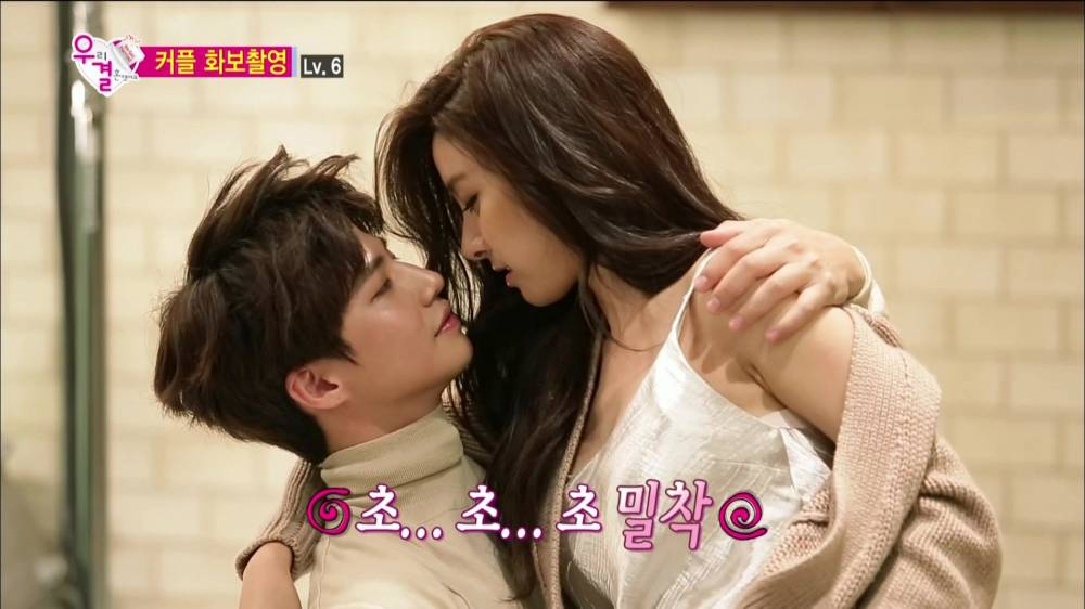 Song Jae Rim and Kim So Eun go through 6 levels of ...
