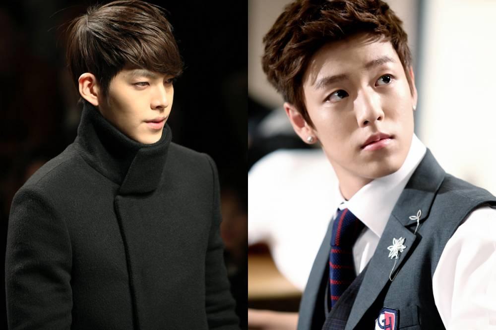 kim woo bin and lee hyun woo to appear on running man