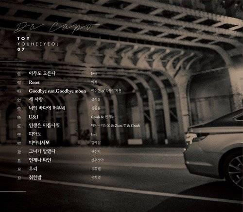 Akdong Musician (AKMU), Suhyun, Kim Ye Rim (Lim Kim), Zion.T, Yoo Hee Yeol, Toy, Dynamic Duo, Lee Juk, Sung Si Kyung, Beenzino, Crush, Kim Dong Ryul