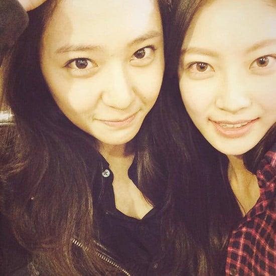Cha ye ryun dating site 2