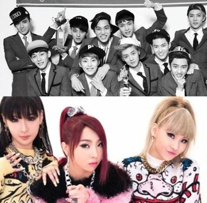 2NE1,EXO