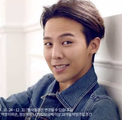 G-Dragon,Jei
