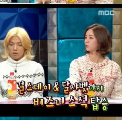 Girls-Day,Minah,Hyeri,MIB,kangnam