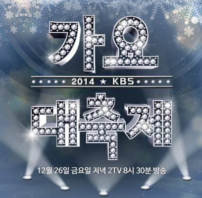 2PM,Taecyeon,AOA,After-School,Raina,Orange-Caramel,A-Pink,B1A4,B2ST,Block-B,CNBLUE,EXO,INFINITE,SECRET,SISTAR,Soyu,Girls-Generation,YoonA,TEEN-TOP,VIXX,San-E,Ailee,bts,lee-hwi-jae,lim-chang-jung,junggigo,fly-to-the-sky