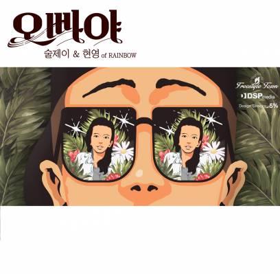 Hyunyoung