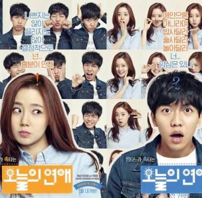 Lee-Seung-Gi,moon-chae-won