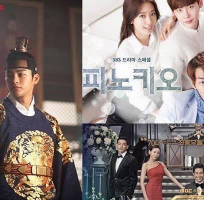 MBLAQ,Lee-Joon,Seo-In-Guk,park-shin-hye,lee-jong-suk,jung-suk-won,jang-na-ra,lee-yu-bi,shin-sung-rok