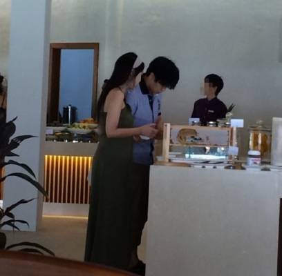 Kim sa eun and sungmin dating