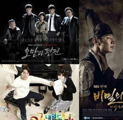 Tiny-G,Dohee,choi-jin-hyuk,joo-won,baek-jin-hee,shim-eun-kyung