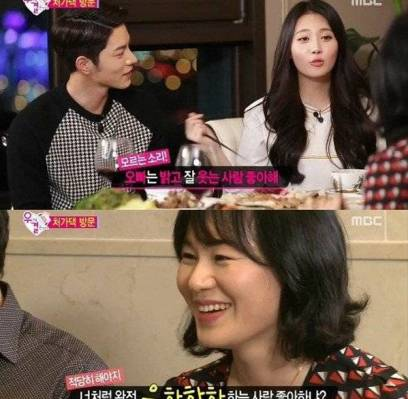 """hong jong hyun yura really dating Back to poor hong jong hyun, possibly stuck between virtual waifu yura (above) and publicly professed """"good friend"""" nana (below) at least this proves hong jong hyun doesn't subscribe to lee min ho's philosophy as min ho-sshi recently said in an interview that he doesn't believe men and women can be just platonic good friends."""