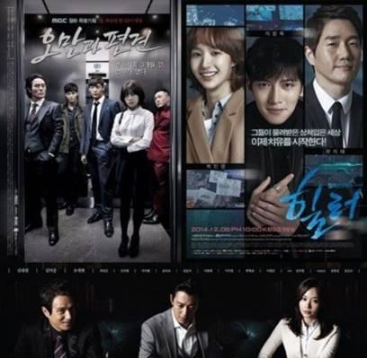choi-jin-hyuk,park-min-young,choi-woo-sik,kim-ah-joong,baek-jin-hee