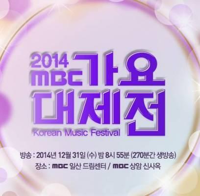 2PM,4minute,AOA,B1A4,B2ST,Block-B,Boyfriend,BTOB,CNBLUE,EXO,Kai,INFINITE,KARA,Taemin,Girls-Generation,TEEN-TOP,TVXQ,VIXX,kangnam,hong-jin-young,ziont,dynamic-duo,fly-to-the-sky,tae-jin-ah,sm-the-ballad,crush
