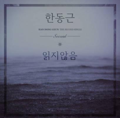 han-dong-geun