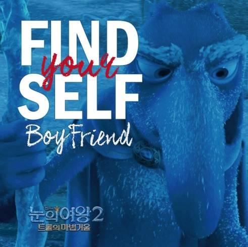 Boyfriend - Magazine cover