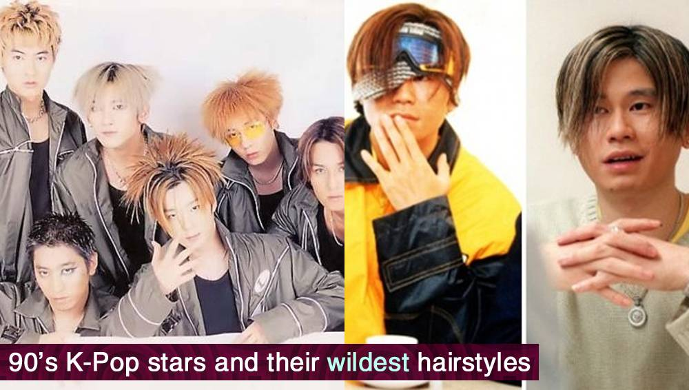 90s KPop stars and their wildest hairstyles  allkpopcom