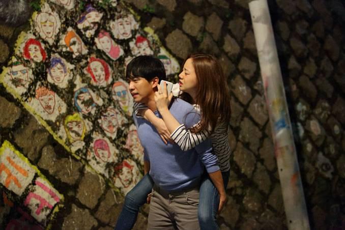 Lee seung gi hookup moon chae won