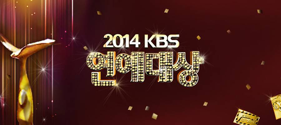 Suho, Sehun, Xiumin, Hyeri, Jung Hyung Don, Yoo In Na, Yoo Jae Suk, Jung Joon Young, Kim Ji Min, Kim Shin Young, Choo Sung Hoon, Defconn, Kim Joo Hyuk, Choo Sarang, Haru, Song Il Kook