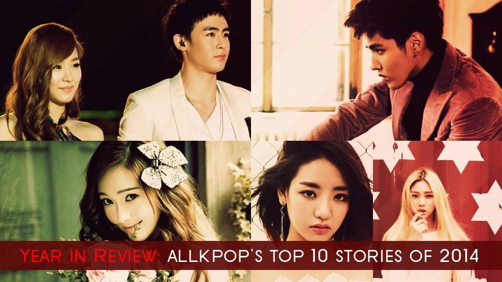 Lee min ho dating allkpop exo