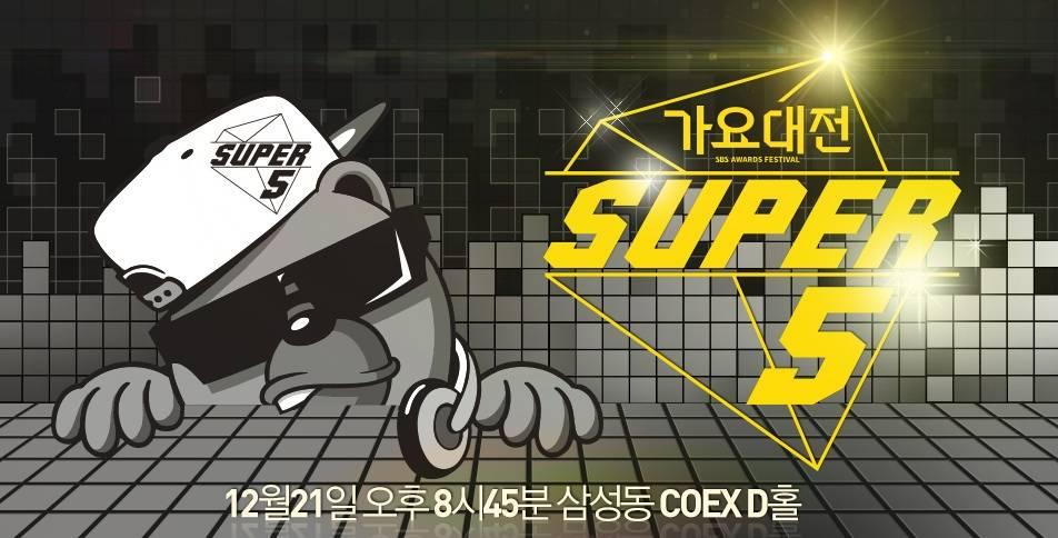 2014 SBS Gayo Daejun Part 2
