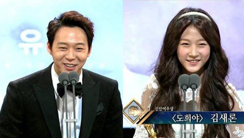 Yoochun, Kim Sae Ron