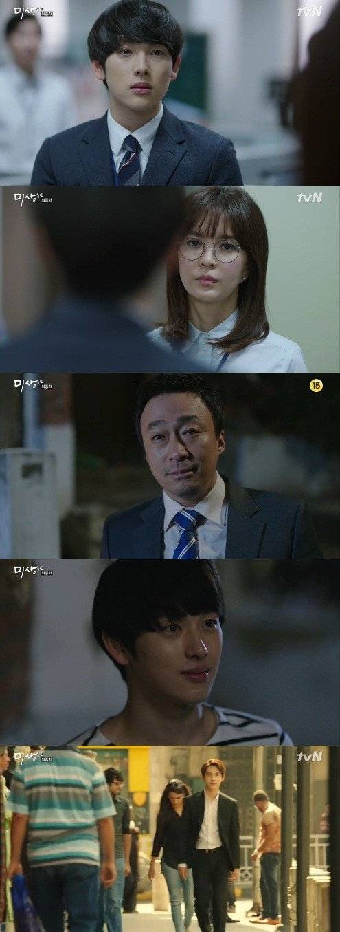ZE:A, Siwan, Kang So Ra