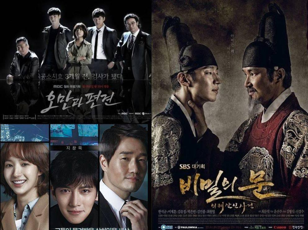 choi-jin-hyuk,park-min-young,choi-woo-sik,baek-jin-hee